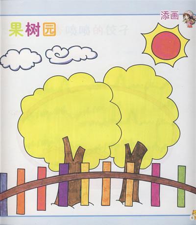 幼儿中班所学绘图