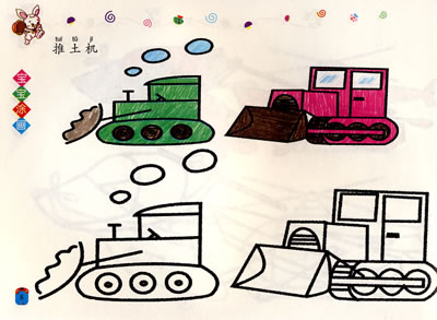 幼儿填涂画,儿童填涂画图片