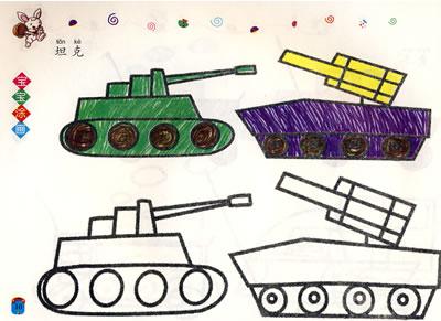 儿童涂画图片; 宝宝涂画——交通·风景 满100免运费 全国货到付款