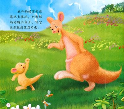 绘图可爱小动物