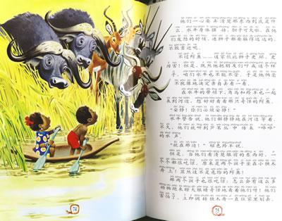 彩色世界动物童话故事(注音版)