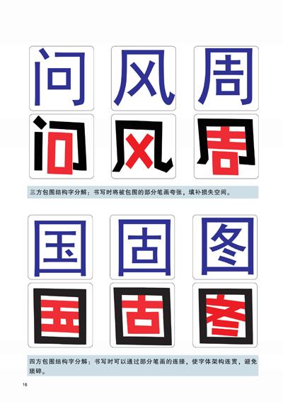 手绘pop新设计/¥27.0/陈国华 编著/辽宁科学技术出版