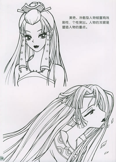 美丽学生中国梦素描