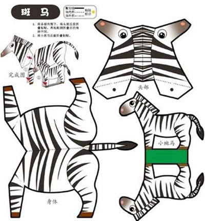 小人国立体手工.1.动物(会玩游戏的手工书!