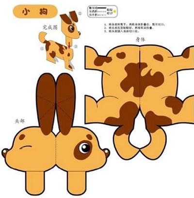 1.动物(会玩游戏的手工书!动动小手,创造一个属于自己的王国!)