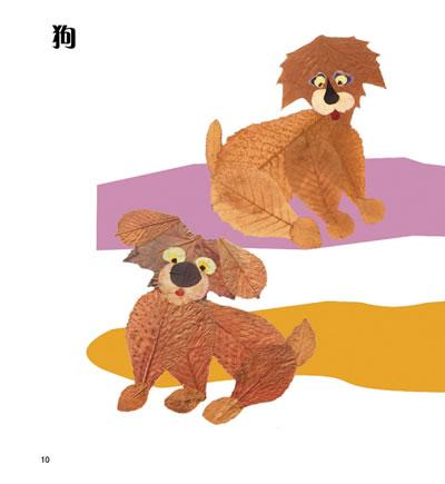 可爱小猴子咪简笔画