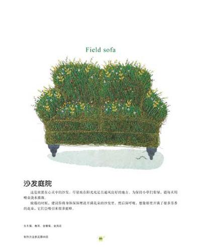 著有《青木和子的唯美刺绣:玫瑰花园》,《花草主题设计:青木和子