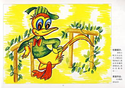 儿童卡通范画——天才小画家系列丛书