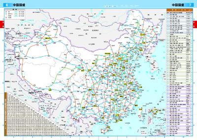 中国城市地图 中国城市地图全图 中国地图