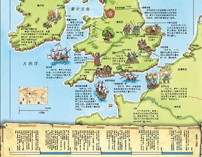 看地图学历史