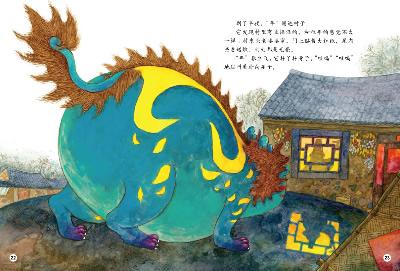 绘本中华故事传统节日 春节(让孩子了解节日里的故事)