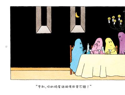 法国小幽灵趣味图画书