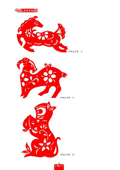 民间艺术纹样矢量素材