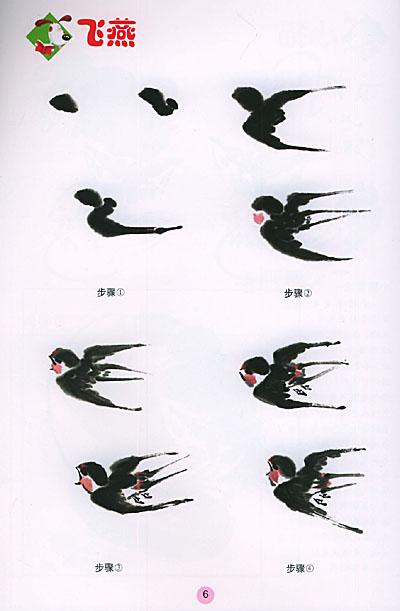 童国画入门简易范画_国画初级技法——儿童绘画技法教程