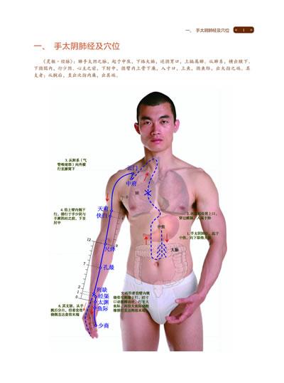 第一电影网图解; 中国结编法图解网——图片下
