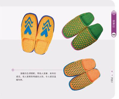 勾鞋图案图纸 简单