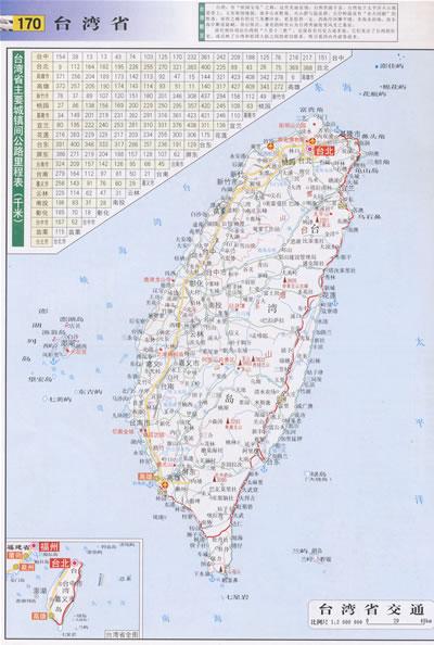 《中国交通地图册》山东省地图出版社