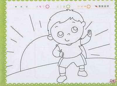 笔涂色画图片 简单幼儿涂色画打印 儿童涂色画打印公主
