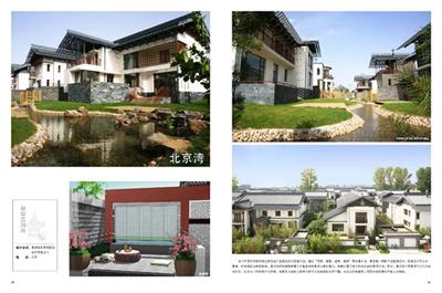 欧式风格在内的庭院设计案例