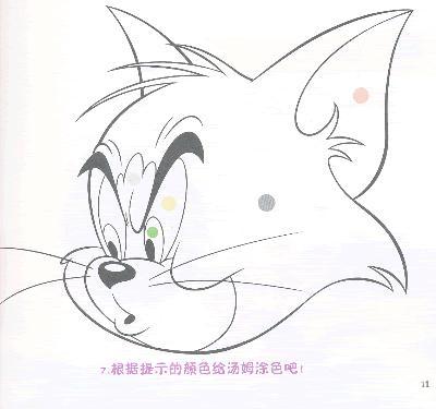 《猫和老鼠》是全球销量第一的动画巨作