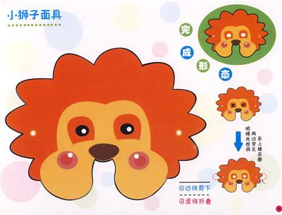 小狮子面具 2 转转拔浪鼓