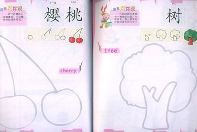 幼儿一日作息简笔画