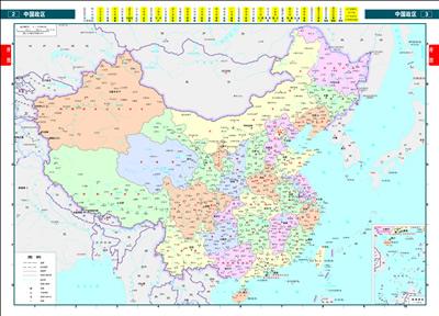 中国详细地图图片 中国地图全图详细版,最详细的中国地图全图