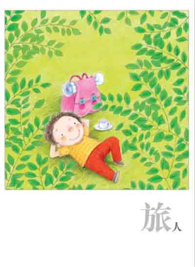 小河和白鹅儿童插画