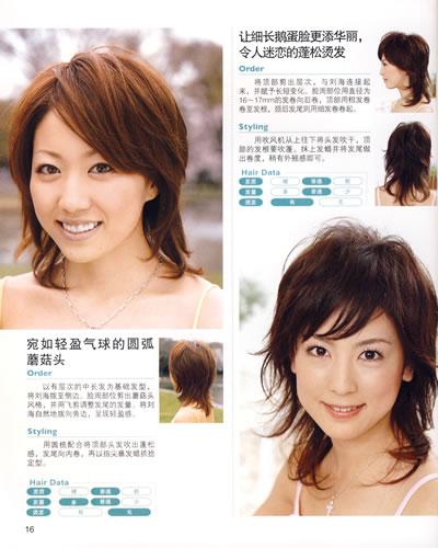适合不同脸型的发型(长脸型)