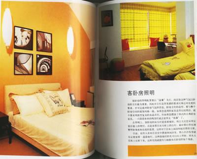 儿童房,客房,书房1000例/中国风室内设计丛书6
