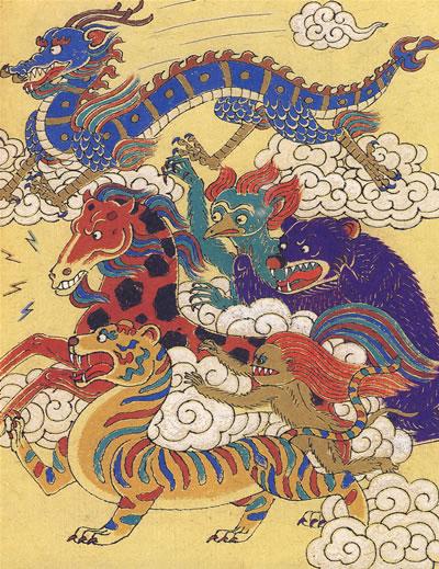 绘本中国神话故事 宝石卷