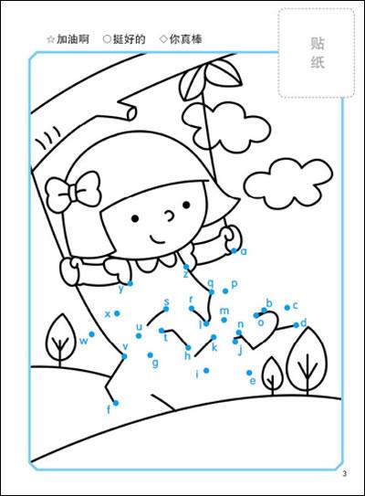 婴儿图片 可爱小宝宝图片手绘