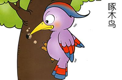卡片中的图彩多为宝宝日常生活中常见和喜爱的小动物,玩具,水果,食品