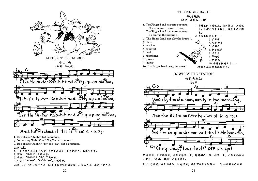 (经典欧美儿歌)动动手指唱初中(带cd)2013试题年甘肃省历年童谣历史会考图片
