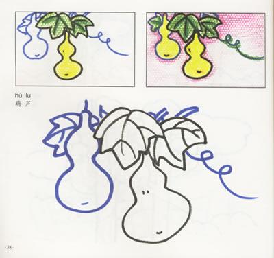 新儿童蒙纸学画(植物)