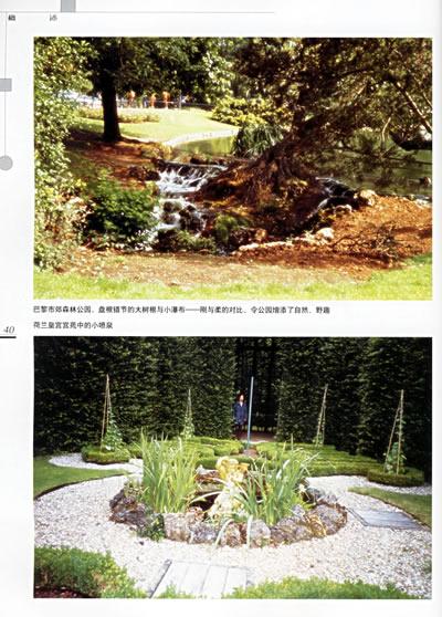 园林小品及园林小建筑