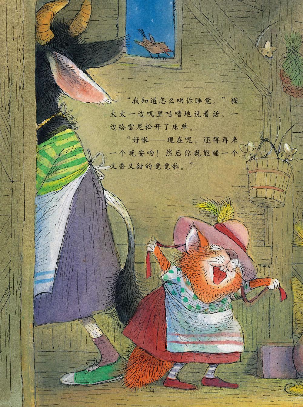 儿童畅销动漫卡通书籍 儿童故事畅销书籍 亲子读物 早教启蒙亲子绘本