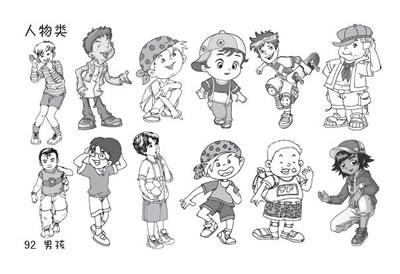 儿童卡通画全集 400