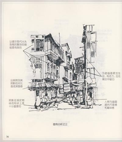 铅笔徒手表现技法; 杭州风景钢笔画; 建筑与徒手表现(高等院校建筑学