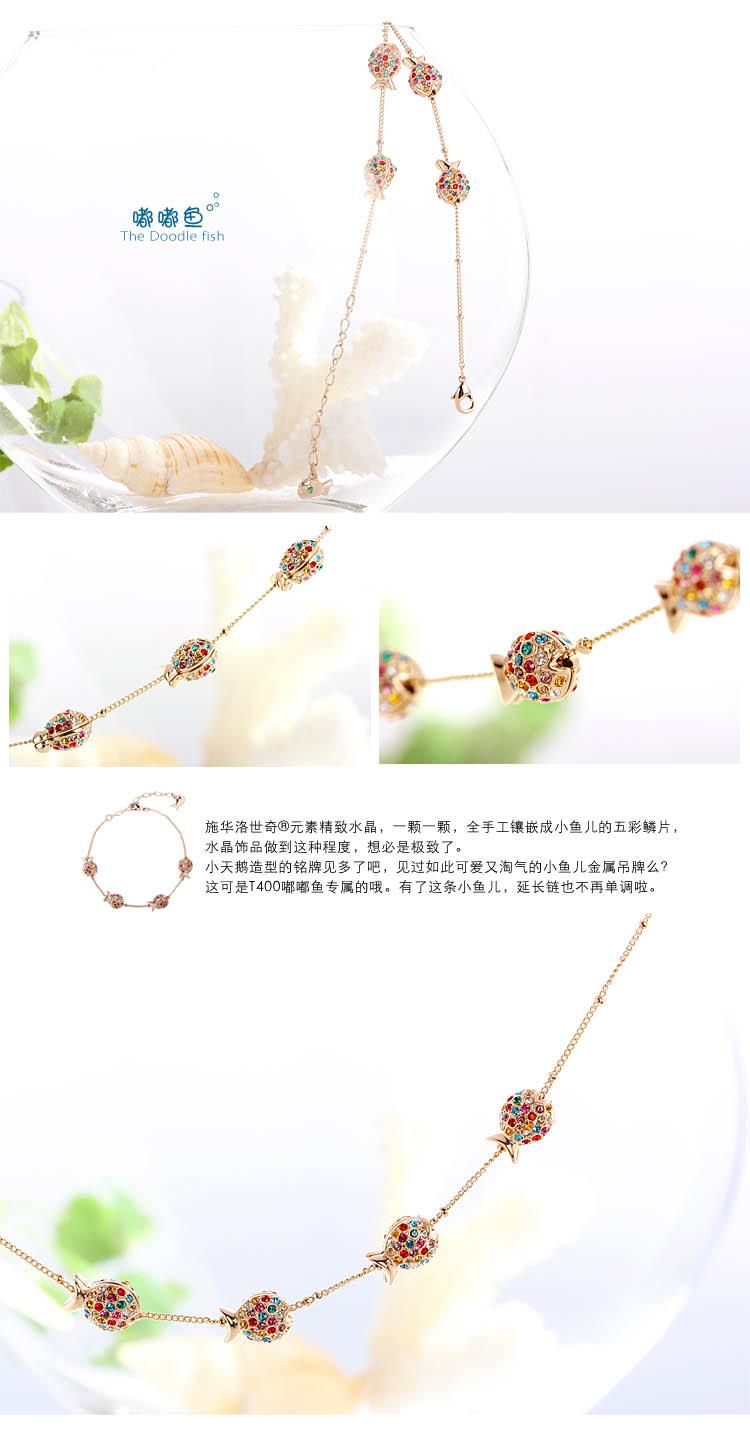 高端饰品纯手工制作时尚可爱水晶手链