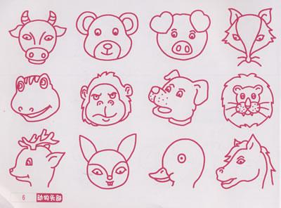 陆地动物简笔画