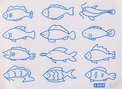 警察敬礼的简笔画 中国国旗图;