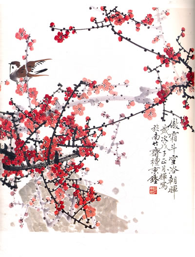 梅花漂亮准妈妈网花朵的写意花卉基本[正版新书]-重彩花卉花朵的简笔