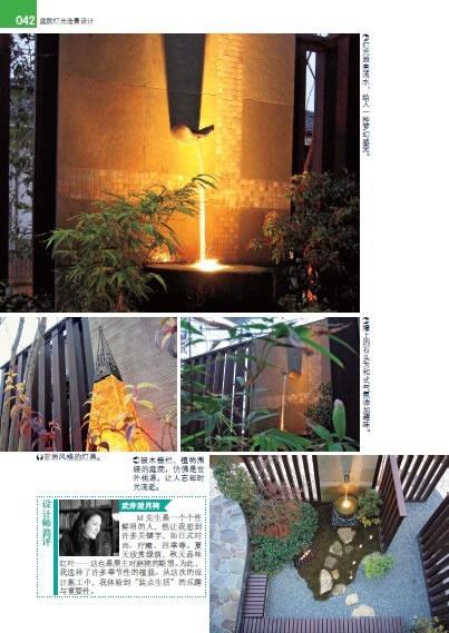【th】和韵禅风日式庭院系列——庭院灯光造景设计 日本靓丽社,侯咏馨
