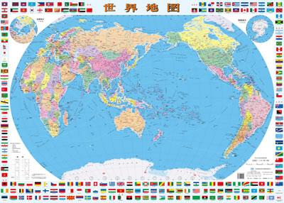 世界地图(装饰版折叠大全开,大比例尺1:3300万))图片