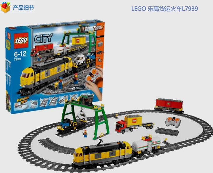 乐高益智积木】lego