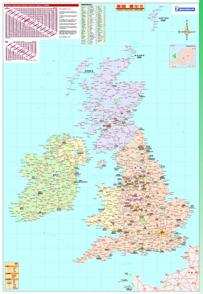 英国 爱尔兰旅游地图[当当]